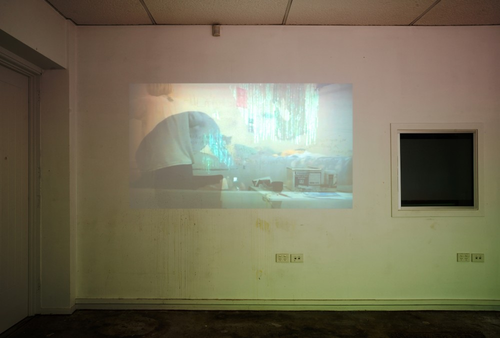 """Ary Jansen  *i hate you, i hate you, i hate you, because i don't hate you; i love you* Projected video (9""""18)  2016"""
